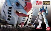 RGリアルグレードRX-78-2ガンダムバンダイ1/144
