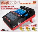 ハイテック No.44288 AA/AAA charger X4 Advanced III AA/AAAチャージャー エックスフォー アドバンススリー