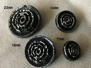 ガラスボタン 11mm-3