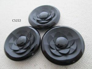 黒ボタン C 5222 18mm 1個