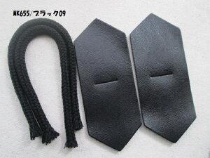ダッフルボタンパーツセット MK655