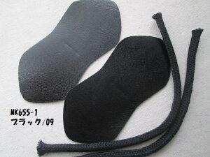 NEWダッフルボタンパーツセット MK655-1