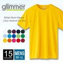 【メール便可 1着290円】【楽天最安値に挑戦】ドライ Tシャツ 無地 メンズ glimmer(グリマー) 3.5オンス 350ait ss-xl…