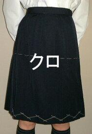 黒サマースカートBig