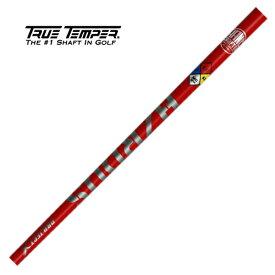 在庫限り特価 とルーテンパー プロジェクトX ハザーダス・レッド リシャフト時工賃別途必要 TRUE TEMPER
