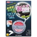 ライト LITE 極うす鉛テープ G-137 バランスアップテープ40 メール便対応可(260円)