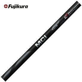 【単体購入不可】 フジクラ MCI 80  【ブラック】 #5-#10 6本セット