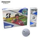 ブリヂストン TOUR B XS タイガー・ウッズ エディション ゴルフボール