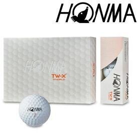 ホンマ ゴルフ TOURWORLD TW-X ゴルフボール