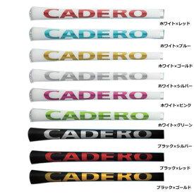 キャンペーン中 カデロ ツーバイツー ペンタゴン UTグリップ 2×2 CADERO 下巻きタイプ Pentagon メール便対応可(260円)ゴルフグリップ