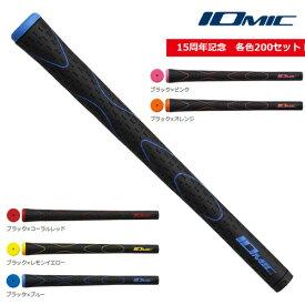 イオミック15周年記念 iX touch 2.0 13本セット 限定各色200セット アイ・エックス・タッチ オリジナルトートバッグ付
