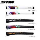 STM P-1 シリーズ ゴルフパターグリップ ピストル型 ネコポス便対応可(200円)