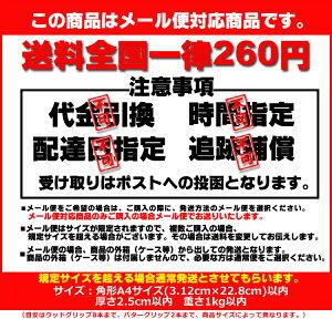 カデロツーバイツーグリップ2×2PentagonUTGRIPS下巻きタイプネコポス便対応可(200円)ウッド・アイアン用ゴルフグリップ