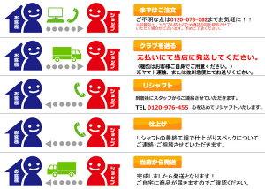 【クーポン付き】【単体購入不可】【工賃無料】フジクラスピーダーエボリューション5