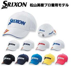 スリクソン SRIXON ツアープロ着用モデル SMH6130X 2016年モデル 松山英樹プロ着用モデル