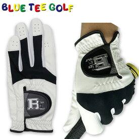 ブルーティーゴルフ スーパーグリップグローブ メンズ 片手用3枚組 全天候型 ルール非公認 GL002 メール便対応可(260円)