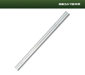 岛田高尔夫卡梅隆类型推杆轴 JSP 70 140 181-P) 142 g