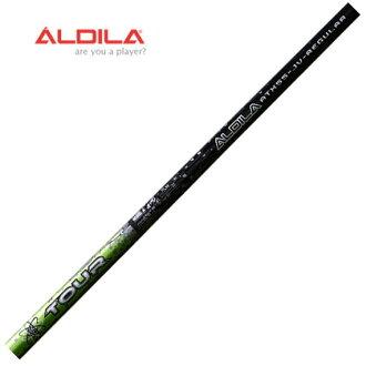 ALDILA (Aldera) 合资企业绿色旅游 (旅游合资企业绿色)