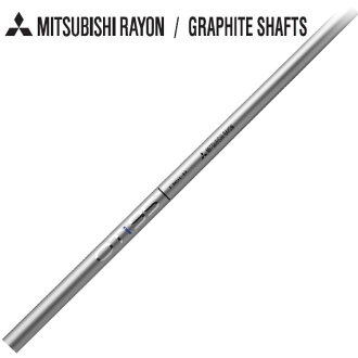 Mitsubishi Rayon Co., Ltd. OT IRON series (OnTarget iron) Japan specifications