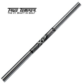 TrueTemper(トゥルーテンパー)XP95 日本仕様 アイアン用