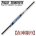 TRUE TEMPER PROJECT X 95 FLIGHTED ウェッジ用単品販売 日本正規品