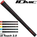 【限定カラー・13本セット・トートバッグ付】イオミック アイ・エックス・タッチ 2.0 IOMIC iX Touch 2.0