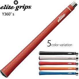elite grip Y360°s エリートグリップ Y360s