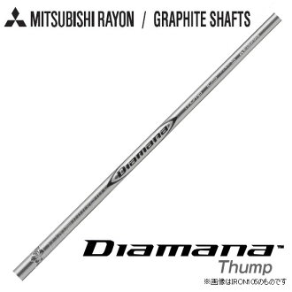 Mitsubishi Rayon Diamana THUMP IRON 465 #2 & PW # 3 & # 4 car sales