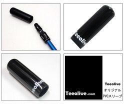 TeeolivePVCスリーブプロテクター【ネコポス対応】【ネコポス対応】