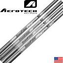 AEROTECH SteelFiber Iron Shafts 5-Pset(US)エアロテック スチールファイバー 5-P(6本セット)コンスタントウェイ…