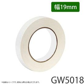 日東工業(ニットー)GW5018 ゴルフ用両面テープ 幅19mm