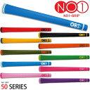 NOW ON(ナウオン) NO1グリップ 50シリーズ