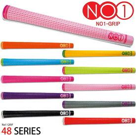 NOW ON(ナウオン) NO1グリップ 48シリーズ