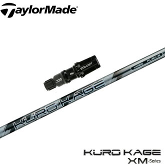Mitsubishi Rayon Co., Ltd.-kurokaghe XM series for M2/M1/R15 sleeve with custom shafts