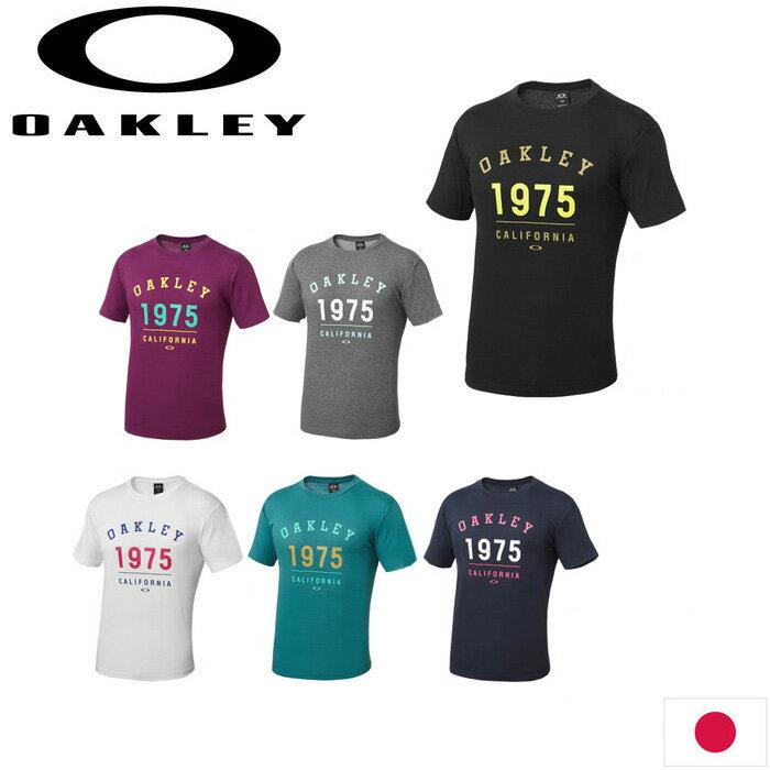 【2017年モデル】OAKLEY 456686JP CIRCULAR TECHNICAL TC TEE.17.03 日本仕様 オークリー サーキュラーテクニカルTシャツ