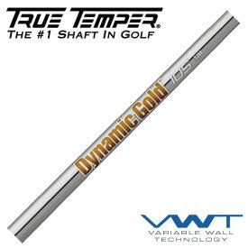 トゥルーテンパー ダイナミックゴールド105 TrueTemper DynamicGold 105