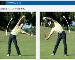【練習用品】ロイコレTRI-ONEFLEX41ロイヤルコレクショントライワンフレックス41