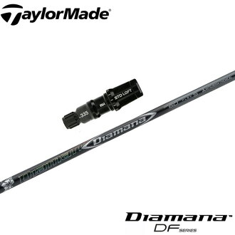 Sleeve shaft Mitsubishi chemical Deer Mana DF Diamana DF Japan specifications for the tailor maid belonging to