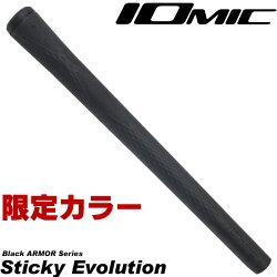 【数量限定】イオミックブラックアーマースティッキーエボリューションブラックアウトカラーIOMICBlackARMORStickyEvolution