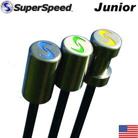 SuperSpeed Golf Training System Junior set USスーパースピードゴルフ トレーニングシステム ジュニア用(12-15歳程度) 3本セット