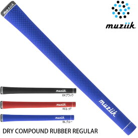 muziik DRY COMPOUND RUBBER REGULAR ムジーク ドライコンパウンド ラバー レギュラー DCR