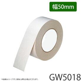 日東工業(ニットー)GW5018 ゴルフ用両面テープ 幅50mm