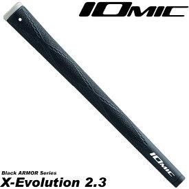 イオミック ブラックアーマー エックス エボリューション2.3 IOMIC BLACK ARMOR X-EVOLUTION2.3