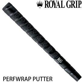 ROYAL GRIP PERFWRAP PUTTER ロイヤルグリップ パーフォラップラバーパター 日本正規品