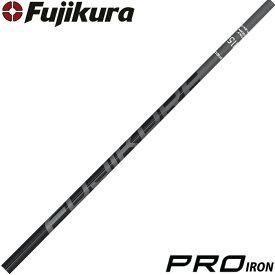 Fujikura PRO IRON USフジクラ プロ アイアン ツアースペック