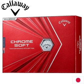 キャロウェイ クロム ソフト ボール 2020 1ダース 日本正規品 Callaway CHROME SOFT
