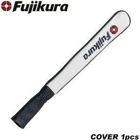 フジクラ アライメントスティック用カバー Fujikura アライメントスティックカバー ツアー支給品