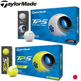 Taylormade テーラーメイド 2021 TP5 ボール 1ダース 日本仕様
