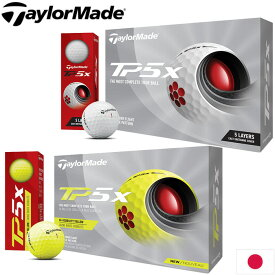 Taylormade テーラーメイド 2021 TP5x ボール 1ダース 日本仕様