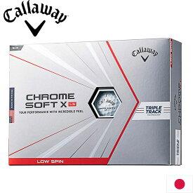 キャロウェイ CHROME SOFT X トリプル トラック LSボール 2021 1ダース 日本正規品 Callaway クロムソフト X LS TRIPLE TRACK